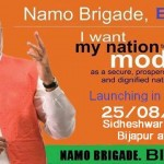 NaMo Brigade - Bijapur Chapter LaunchNaMo Brigade - Bijapur Chapter Launch
