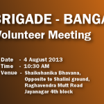 NaMo Brigade Bangalore Volunteer Meet