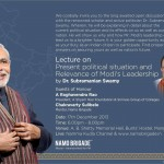 Lecture by Dr. Subramanian Swamy on 17-12-2013 at MangaloreLecture by Dr. Subramanian Swamy on 17-12-2013 at Mangalore