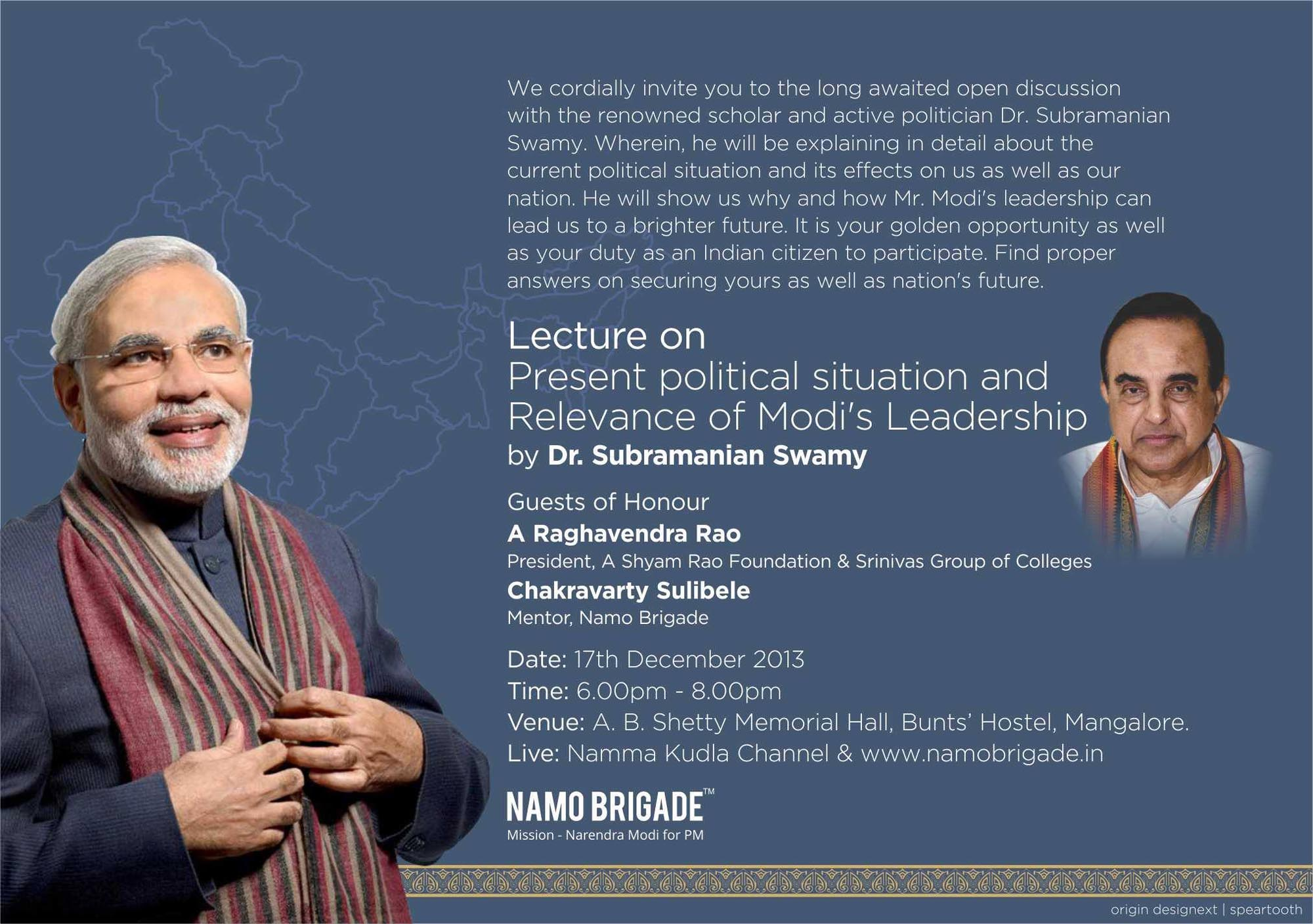 Lecture by Dr. Subramanian Swamy 17-12-2013 Mangalore
